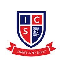 International Chinese School