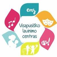 Visapusiško lavinimo centras Panevėžyje
