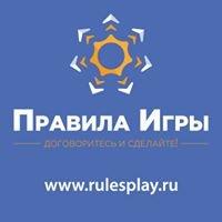 RulesPlay