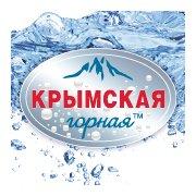 Крымская Горная