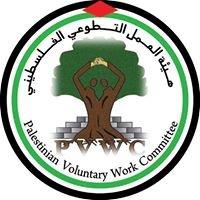 هيئة العمل التطوعي الفلسطيني