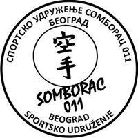 """Sportsko udruzenje  """"Somborac 011 """" -  Beograd"""