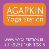 "Йогa Станция Сергея Агапкина ""Agapkin Yoga Station"""
