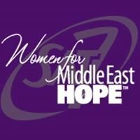 SAT7 Women for Middle East HOPE