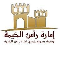 Rak, Ras Al Khaimah