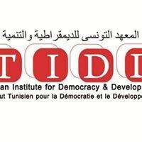 فضاء فاقا للتنمية المجتمعية -ُtidd - Espace Vaga pour le développement