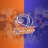 """Košarkaški klub """"Fenix Basket"""" Bijeljina"""
