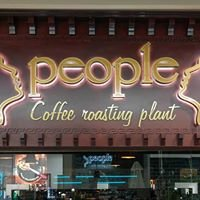 People Coffee Roasting Plant