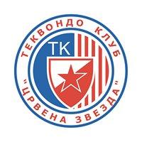 Tekvondo klub Crvena Zvezda