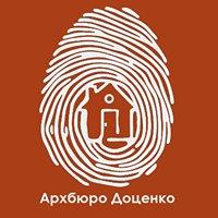 Архитектурное бюро Доценко