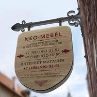 neo-mebel.ru - мебель из Румынии