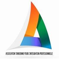 Association Tunisienne d'Intégration Professionnelle - Sidi Bouzid