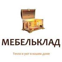 МебельКлад