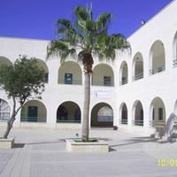 مدرسة الصلاحية الثانوية للبنين-نابلس