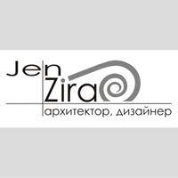Jen Zira .Архитектурное проектирование,дизайн интерьера