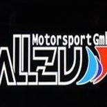 ALLZU Motorenbau(アルツ・モトーレンバウ)