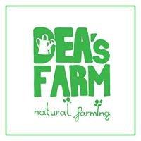 Фермата на Деа/ Dea's farm