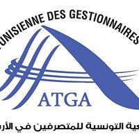 Association Tunisienne des Gestionnaires des Archives (ATGA)