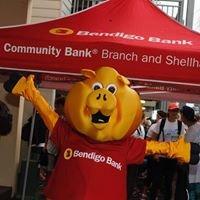 Oak Flats & Shellharbour Community Bank Branches