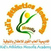 KID'S ATHLETICS -  menofia