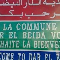 بلدية الدار البيضاء / الجزائر