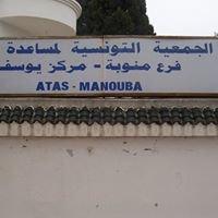 ATAS- Association Tunisienne d'Aide Aux Sourds section Manouba