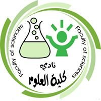 Faculty of Sciences - University of Basra