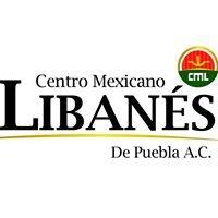 Centro Mexicano Libanés de Puebla AC