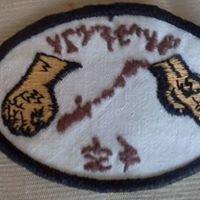 "Escuela de Karate do ""Ryu Jima Zen Do"""