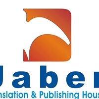 Jaber Translation & Publishing House