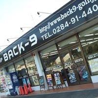 Golf Shop BACK-9