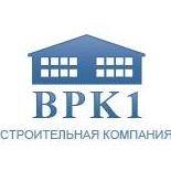 Строительная компания ВРК1