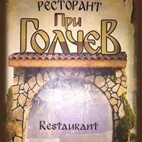 Ресторант Голчев