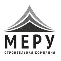 Строительная компания ООО МЕРУ