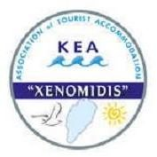 "Kea's Association of Tourist Accommodation ""Xenomidis"""