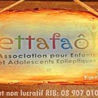 Association Ettafaol pour enfants et adolescents épileptiques