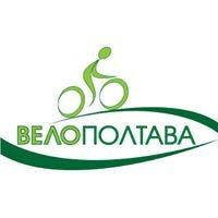 «ВелоПолтава»