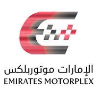 Emirates Motorplex