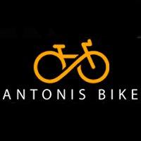 Antonis Bike