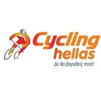 CyclingHellas