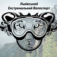 "ГО ""Львівський Екстремальний Велоспорт"""