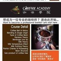 Carffee Academy