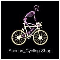 Sunson_Cycling Shop.