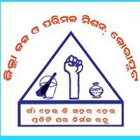 District Water & Sanitation Mission, Koraput