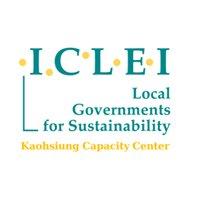 ICLEI Kaohsiung Capacity Center