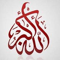 أنا مسلم سني