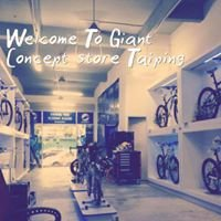 Giant Concept Store-Taiping 太平佳沃Java自行車專門店