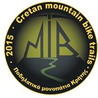 Cretan Mountain Bike Trails