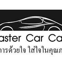 Master car care รับล้างรถ