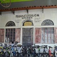 Ποδήλατα Φαρφαράς από το 1924